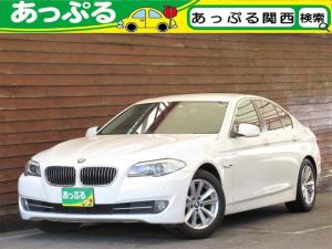 BMW 5シリーズ 523i 黒本革シートHDDナビ 前後ソナー Bカメラ