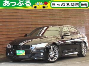 BMW 3シリーズ 320i Mスポーツ 1オーナ 禁煙 純正オプション19AW 電動サンルーフ キセノン LEDポジションリング パドルシフト 前席パワーシート パーキングアシスト ドライビングパフォーマンスコントロール ナビ Bカメラ