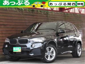 BMW X5 xDrive 35d Mスポーツ LEDヘッドライト サードローシート サンルーフ 黒本革シート 前後シートヒーター ドライビングアシスト アダプティブクルコン 衝突軽減ブレーキ 歩行者警告 純正ナビ フルセグ地デジ 360度カメラ