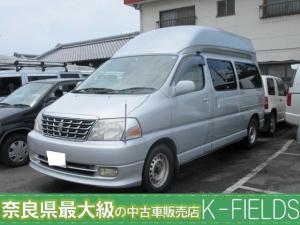 トヨタ グランドハイエース  キャンピングカー ベッド・シンク (シルバー)