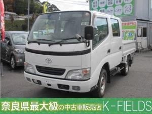 トヨタ ダイナトラック  Wキャブロング全塗装済・4WD バックカメラ・ETC (ホワイト)