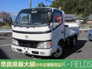 トヨタ ダイナトラック  パワーゲート・5F・全塗装済み ウインチ付き (ホワイト)