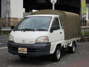 トヨタ タウンエーストラック DX シングル・ロング