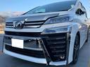 トヨタ/ヴェルファイア 2.5Z Gエディション 新車