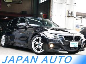 BMW 3シリーズ 320i Mスポーツ 禁煙車 地デジTV バックカメラ 純正ナビ コーナーセンサー ETC 衝突被害軽減 HIDヘッドライト 当社下取車