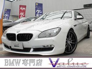 BMW 6シリーズ 640iグランクーペ コンフォートパッケージ 黒革エアコンシート サンルーフ TV バックカメラ イルミネーションエントランス オートサンシェード 新品20インチアルミホイール ワンオーナー車