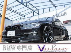 BMW 3シリーズ 320iラグジュアリー 革シート シートヒーター ウッドパネル バックカメラ 新品19インチアルミホイール エアロ 禁煙車!