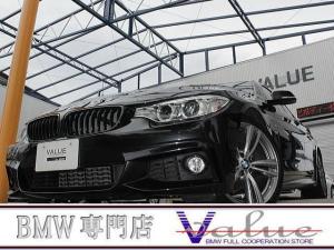 BMW 4シリーズ 420iグランクーペ Mスポーツ インテリジェントセーフティー パドルシフト サンルーフ 19インチアルミ 禁煙