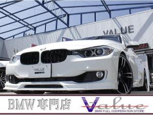 BMW 3シリーズ 320i パワーシート 新品エアロ 新品19インチアルミ 禁煙車