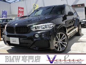 BMW X5 xDrive 35d Mスポーツ 黒革 パノラマルーフ LEDライト オートテールゲート 3.0ディーゼルターボ 20アルミ 禁煙