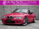 BMW/BMW Z3ロードスター 2.2i