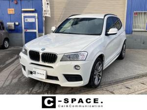 BMW X3 xDrive 20i Mスポーツパッケージ プッシュスタート ワンセグ バックカメラ ETC