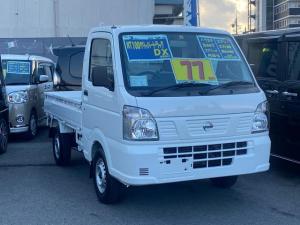 日産 NT100クリッパートラック DX 即納車可 新車保証付 届出済未使用車