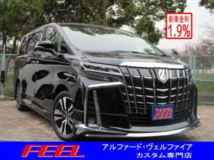 トヨタ アルファード 2.5S Cパッケージ モデリスタエアロパッケージ