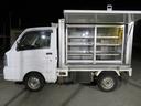 スズキ/キャリイトラック 冷蔵冷凍車 移動販売車 4WD オートマ キーレス