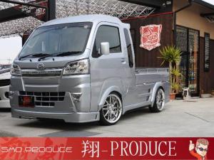 ダイハツ ハイゼットトラック ジャンボSAIIIt 5F/4WD フルエアロ/Novel-SPハーフ3点 ワークスフェンダー 足回り/車低.F/車高調 ホイール/16インチ LEDヘッドライト LEDフォグランプ 翔プロカストラコンプリート