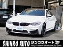 BMW/BMW M4 M4クーペ