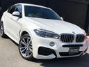 BMW/BMW X6 セレクトP コンフォートP MスポP リアエンターシステム