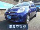 トヨタ/パッソ 1.0X Lパッケージ・キリリ