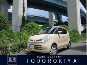 日産 モコ E ワンオーナー車 ユーザー買取車 純正CD/MDステレオ インテリジェントキー