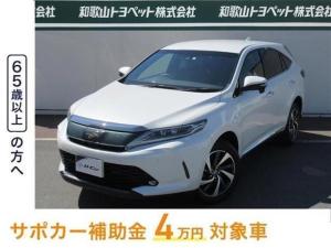 トヨタ ハリアー ターボ プレミアム T-Connectナビ