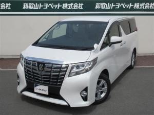 トヨタ アルファード 2.5X T-Connectナビ