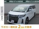 トヨタ/アルファード 2.5S Cパッケージ Tコネクトナビ フルセグTV