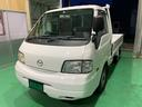 マツダ/ボンゴトラック ワイドローDX  ディーゼルターボ AT車