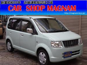 三菱 eKワゴン MX 電動格納ミラー