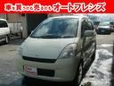 スズキ/MRワゴン E フル装備軽自動車安心整備車検2年付支払総額13万円