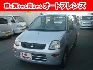 三菱 ミニカ ライラ 4NO登録軽自動車安心整備車検2年付総額20万円