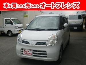 日産 モコ EナビTVSキーBカメ軽自動車安心整備車検2年付総額36万円