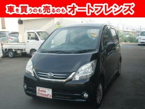 ダイハツ ムーヴ X VS SキーCVT軽自動車安心整備車検2年付総額28万円