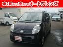 日産/モコ S フル装備安心整備車検2年付総額28万円