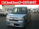 トヨタ/ピクシススペース X フル装備安心整備車検24ヵ月付総額36万円
