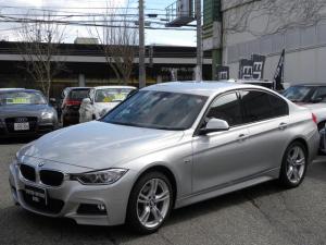 BMW 3シリーズ 320i xDrive Mスポーツ ワンオーナー 取説付属品