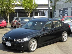 BMW 3シリーズ アクティブハイブリッド3 Mスポーツ サンルーフ ベージュ革