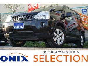 日産 エクストレイル 20Xt キーレスフルセグ4WD全席シートヒーターHID
