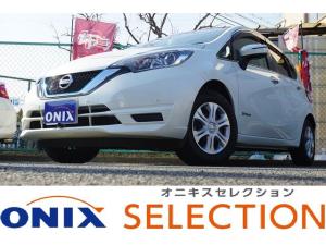 日産 ノート e-パワー X オニキスセレクション12か月保証 エマブレ Aビュー ミラーヒーター フルセグ