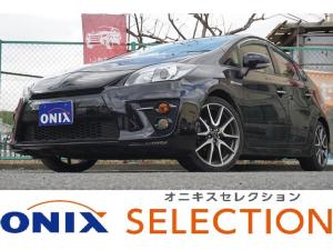 トヨタ プリウス Sツーリングセレクション・G's オニキスセレクション12か月保証 BT フルセグ ビルトイン HID 純AW