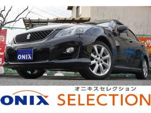 トヨタ クラウン 2.5アスリート アニバーサリーエディション フルセグBTクルコンPシート電格ミラー