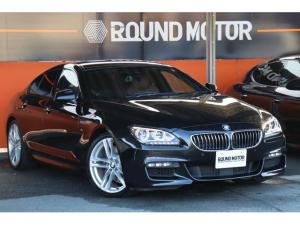 BMW 6シリーズ 640iグランクーペMスポーツパッケージ 衝突軽減B 茶革