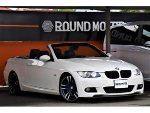 BMW 3シリーズ 335iカブリオレMスポーツPkg19AW 可変エキゾースト