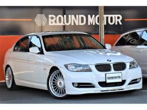 BMWアルピナ B3 S ビターボ リムジン 1年保証付・後期型・タンレザーPシート・シートヒーター・サンルーフ・スマートキー・19AW・HDDナビ・CD・DVD・AUX・ハーマンカードン・ミラーETC・キセノンライト・ステアシフト・Bソナー