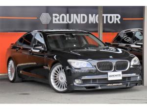 BMW 7シリーズ アクティブハイブリッド7 1年保証付・外装アルピナB7仕様・HDDナビ・フルセグ・サンルーフ・黒革Pシート・クルコン・イージークローザー・Pトランク・Bカメラ・前後ソナー・BT・ETC・CD・DVD・シートヒーター・キセノン