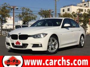 BMW 3シリーズ 320d Mスポーツ 衝突軽減ブレーキ/レーダークルコン/黒本革/ナビ・Bカメラ/コーナーセンサー/ETC/HID/禁煙車/1年保証付き