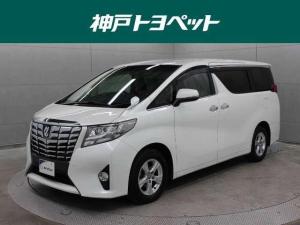 トヨタ アルファード 2.5X SDナビ 後席TV バックカメラ ETC 両電スラ