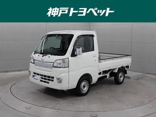 近隣府県への販売に限らせていただきます。 トヨタディーラーが責任を持って、安心と共にお届けします。