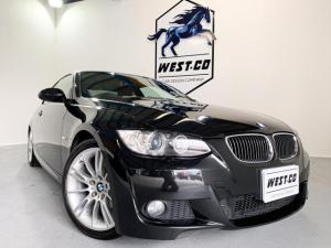 BMW 3シリーズ 320iMスポーツパッケージ1オーナーサンルーフBカメラTV