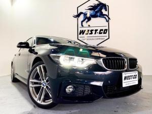 BMW 4シリーズ 420iグランクーペMスポーツ赤革19インチAWナビLED